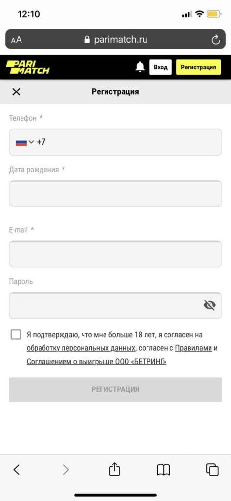 мобильная версия Париматч