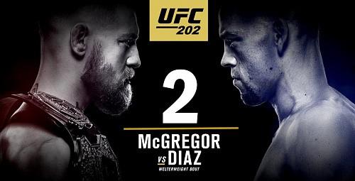 Дана Уайт: UFC 202 побьёт рекорд по PPV