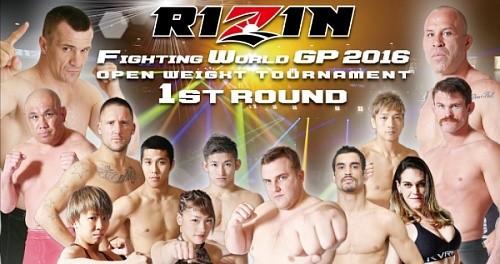 """Результаты RIZIN Fighting World Grand Prix 2016: 1st Round – """"Кро Коп"""" возвращается с быстрой победой"""