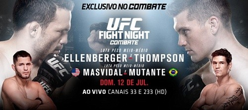 Результаты The Ultimate Fighter 21 Finale