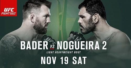 Результаты UFC Fight Night 100: Бейдер нокаутировал Ногейру