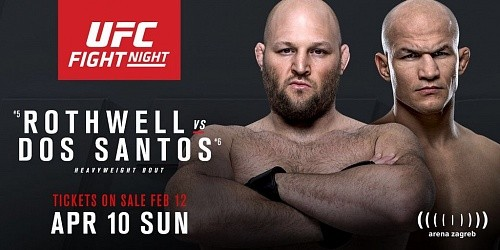 Результаты UFC Fight Night 86: Дос Сантос убедительно побеждает Ротвелла