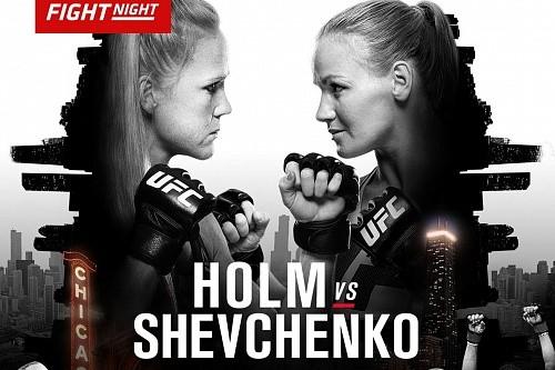Результаты UFC on Fox 20: Холли Холм сенсационно проигрывает Валентине Шевченко