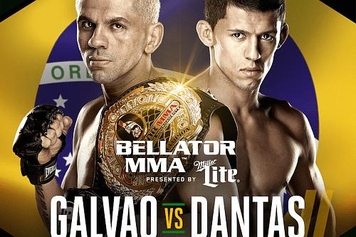 Гальвао - Дантас II 17 июня на Bellator 156