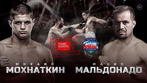 Мохнаткин победил Мальдонадо натурнире Fight Night Club вНижневартовске